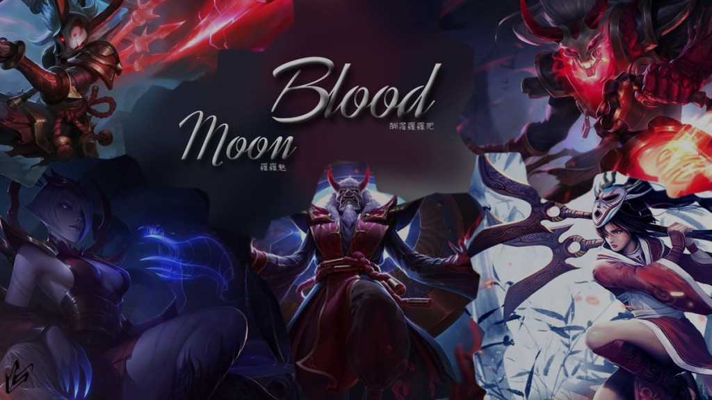 Blood Moon 2017